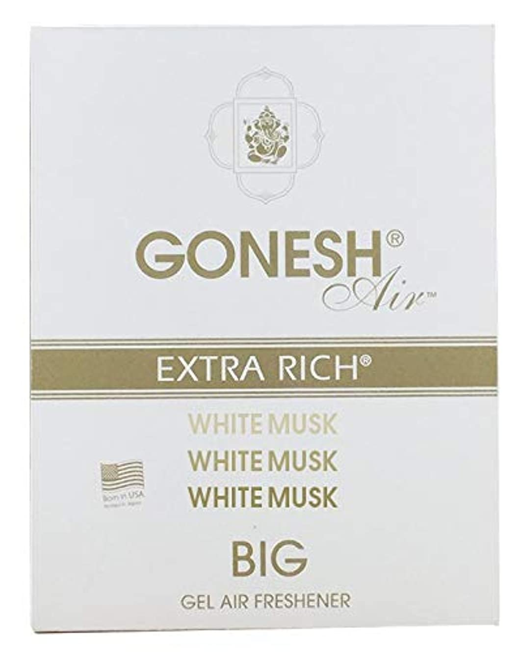 安らぎ振り返る一緒にGONESH ビッグゲルエアフレシュナー ホワイトムスク