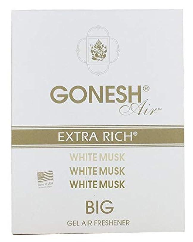 キウイ白雪姫寄付GONESH ビッグゲルエアフレシュナー ホワイトムスク