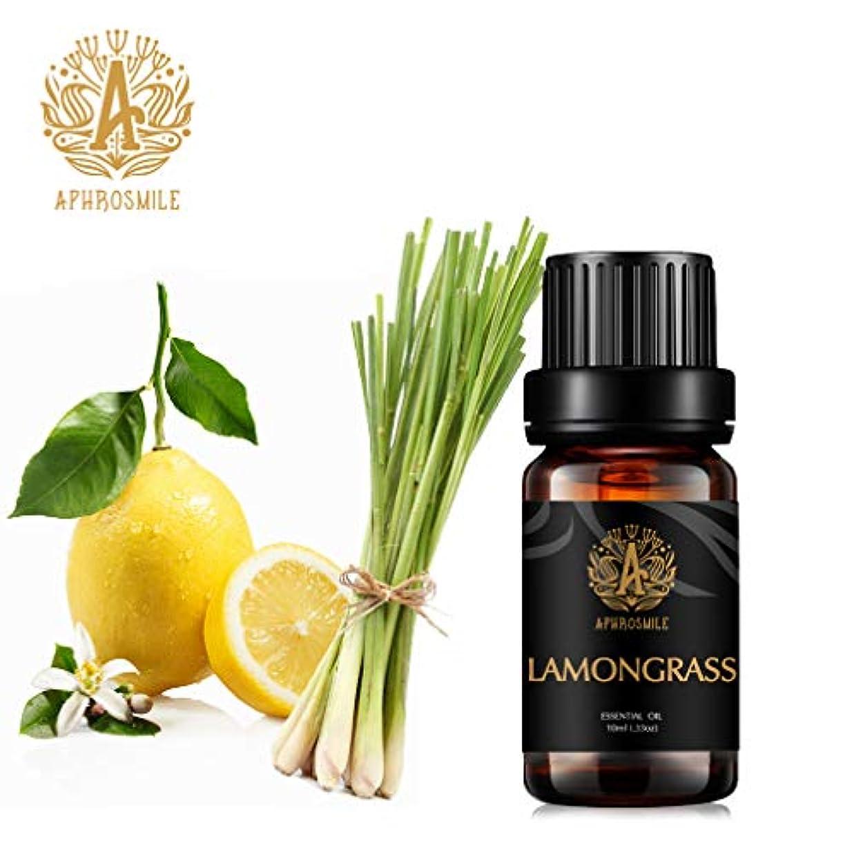 アイデアどちらか霜レモングラスのエッセンシャルオイル、100%純粋なアロマセラピーエッセンシャルオイルレモングラス香り、疲労を和らげ、治療上の等級の精油レモングラスの芳香為に拡散器、マッサージ、加湿器、毎日の心配、0.33オンス-10ml