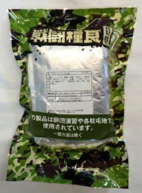 戦闘糧食II型 ミリめし 名古屋ポークカレー