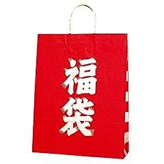ヘイコー 手提 紙袋 福袋 2才 32x11.5x41cm 50枚