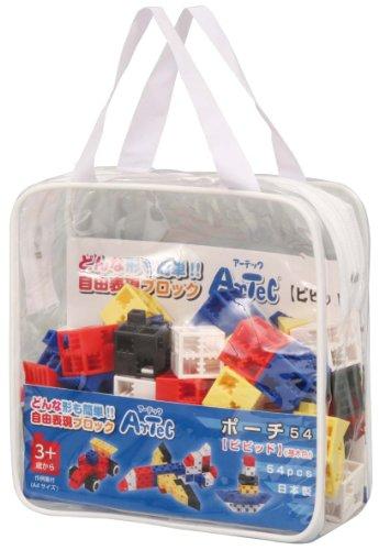 Artec アーテックブロック ポーチ54 ビビット