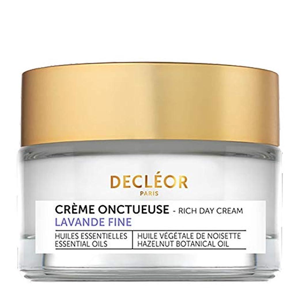 熟す家禽ヒットデクレオール Prolagene Lift Lavender & Iris Lift & Firm Rich Day Cream 50ml/1.7oz並行輸入品