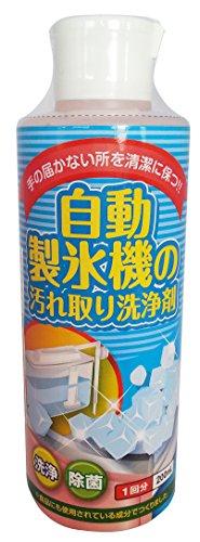 木村石鹸 大掃除に 自動製氷機の汚れ取り洗浄剤...