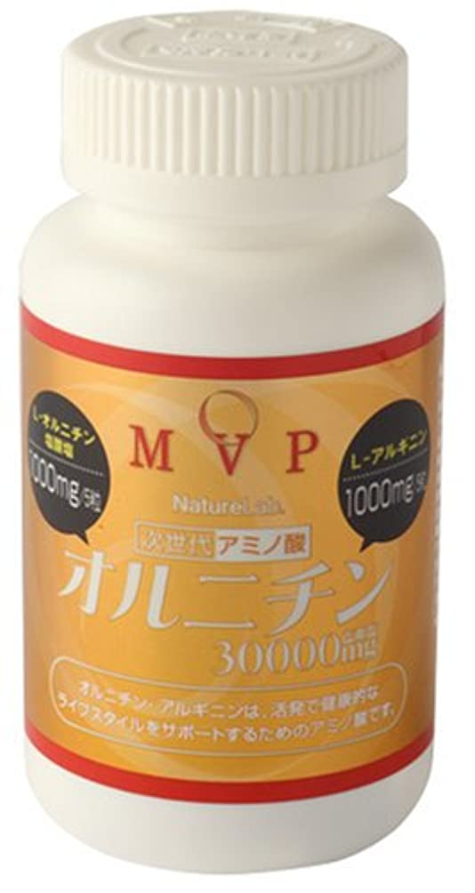 ミニチュアプロペラソファーMVP オルニチン 30000mg + L-アルギニン 150粒