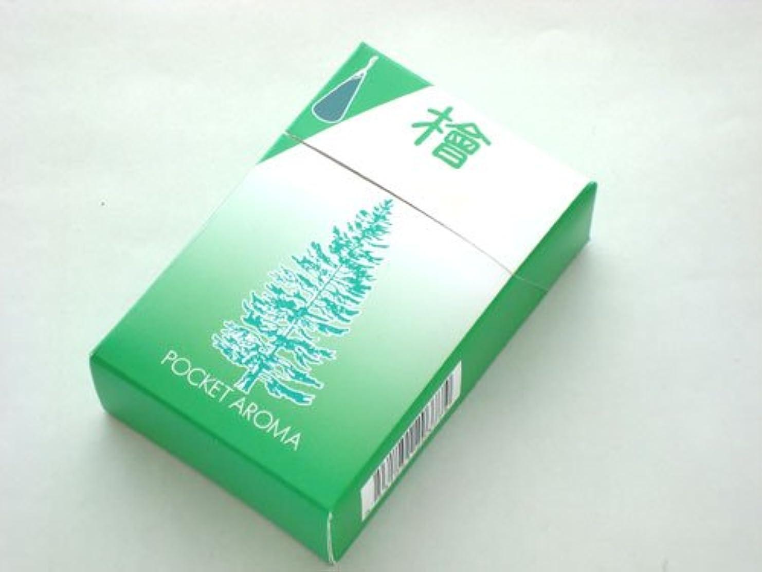 空白消化器コミュニティ大発のお香 ポケットアロマ  檜(ひのき) 【コーン】