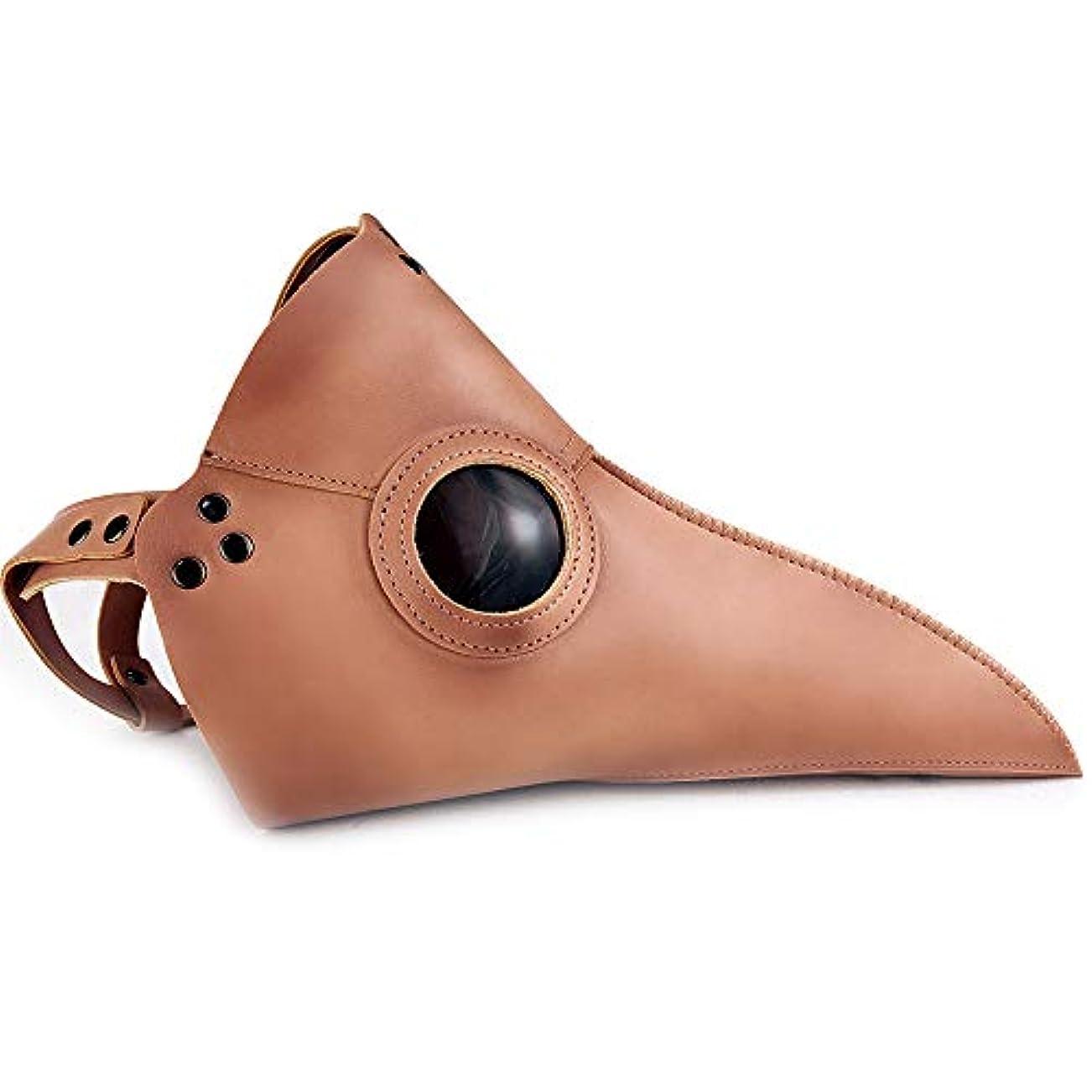 裏切る叫ぶ囲まれたハロウィーンマスクスチームパンクペストドクターロングバード口マスク