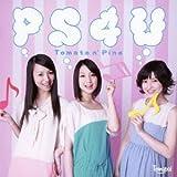 PS4U(初回生産限定盤)(DVD付)