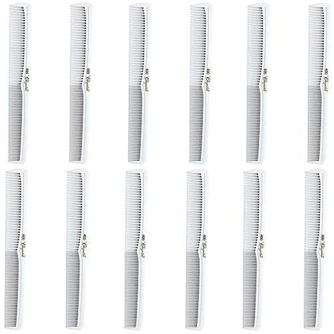ヒット不利益邪魔するBarber Beauty Hair Cleopatra 400 All Purpose Comb (12 Pack) 12 x SB-C400-WHITE [並行輸入品]