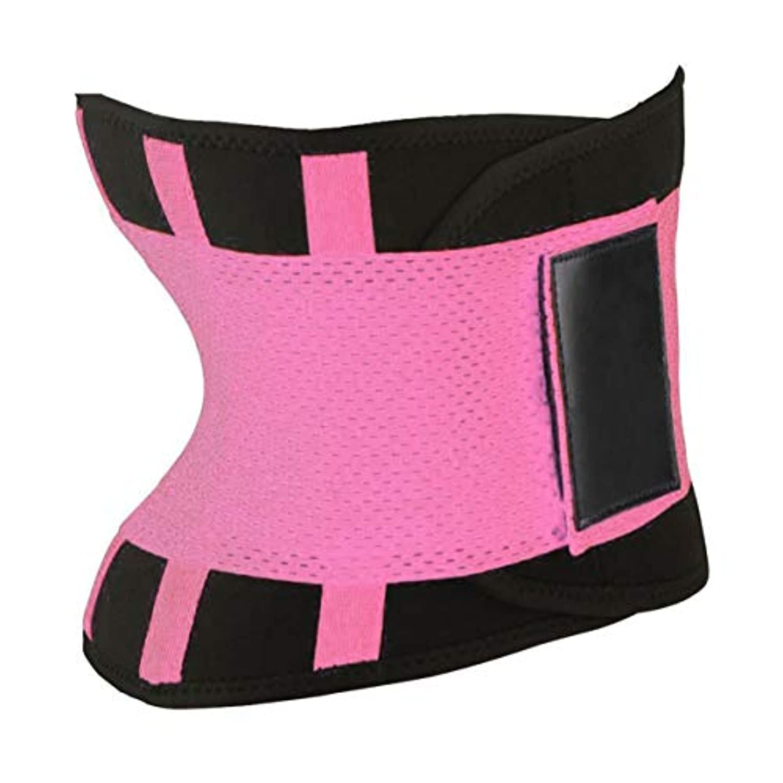 快適な女性ボディシェイパー痩身シェイパーベルトスポーツ女性ウエストトレーナーニッパー制御バーニングボディおなかベルト - ピンク2xl