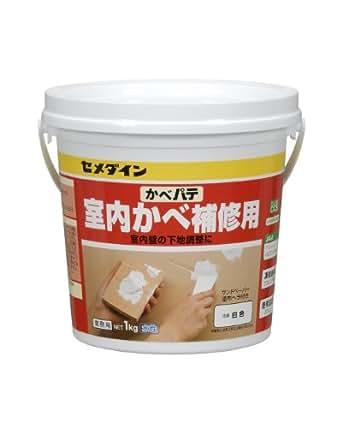 セメダイン 室内壁補修用 かべパテ 業務用 1kg ポリ缶 HC-158