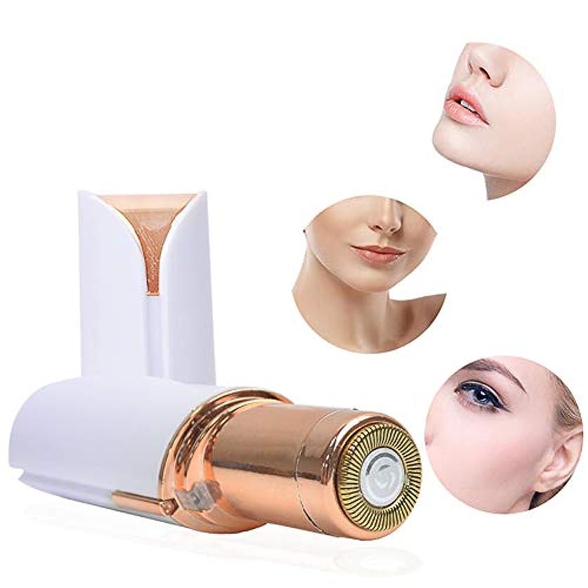 膜ボイコット理容師女性のミニ電動脱毛器、ボディフェイシャルリップスティックシェイバー、レディース痛みのないフェイシャルボディビキニトリマー