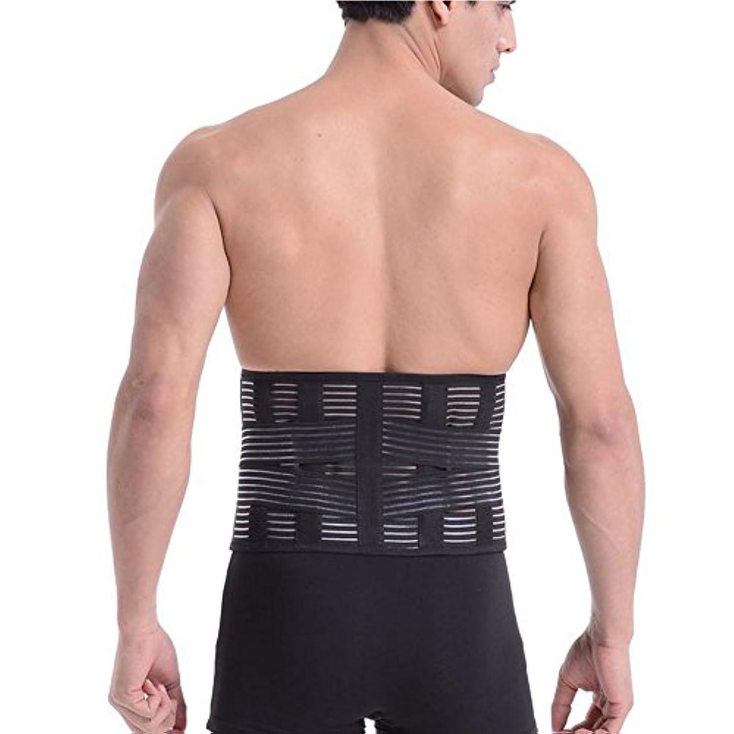 別れる復讐汚物Alioay 腰痛 サポートベルト コルセット 腰保護コルセット 薄型 腰の痛み 骨盤 姿勢 矯正 固定 伸縮性 支持力抜群 男女兼用 (L(86cm-103cm))