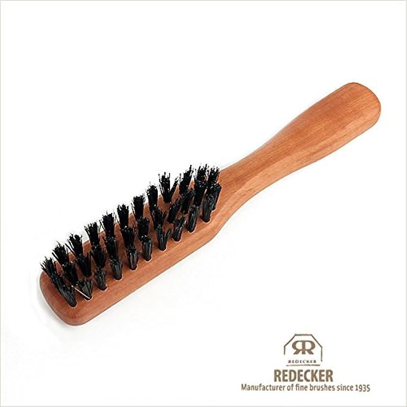 王位バイオレット芝生[REDECKER/レデッカー]柄付き髭ブラシ