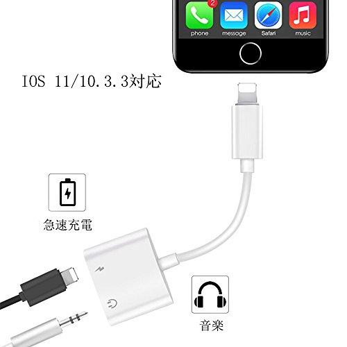 IOS 11対応 iPhone X/8/8 plus iPad イヤホン 変換 ケーブル 2in1 ...