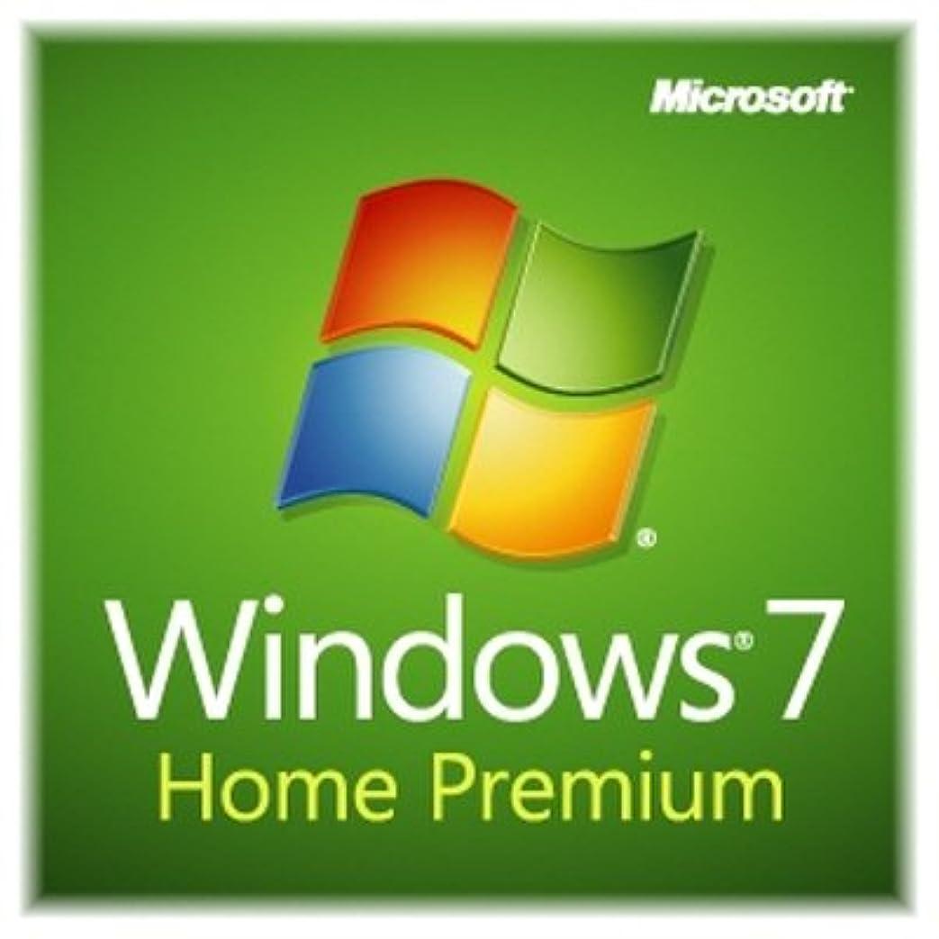 識別テンポ内部Microsoft Windows7 Home Premium (DSP/OEM)日本語版 64bit
