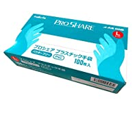 ナビス プロシェア 使い捨て プラスチック手袋 パウダー無 L 1箱(100枚入) / 8-9569-01