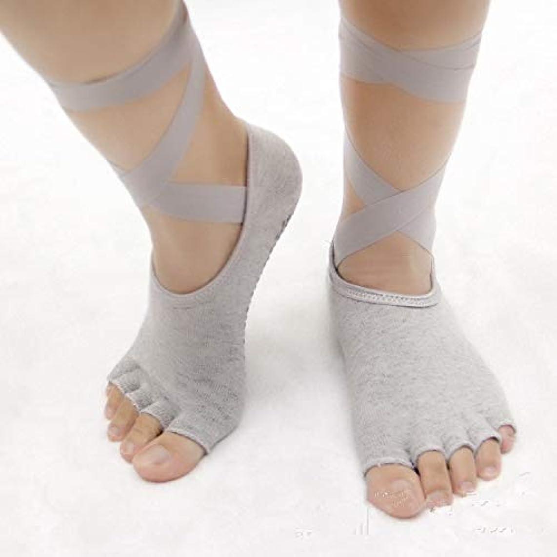 オーバーコート受益者慢ソックス秋と冬のヨガの靴下ソックス5本指ヨガソックス女性の靴下5本指ソックス女性の靴下女性の綿の靴下