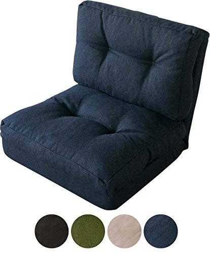 アイリスプラザ ソファ ベッド 3WAY 折り畳み 1人掛け ネイビー 幅約60cm KOLME CG-4Aー60-FAB