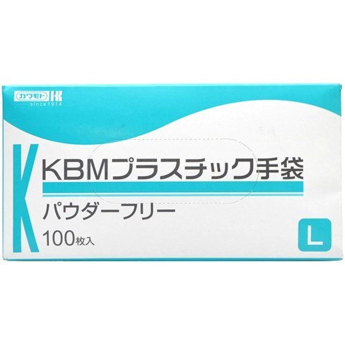 ダイヤモンド視線免疫する川本産業 KBMプラスチック手袋 パウダーフリー L 100枚入