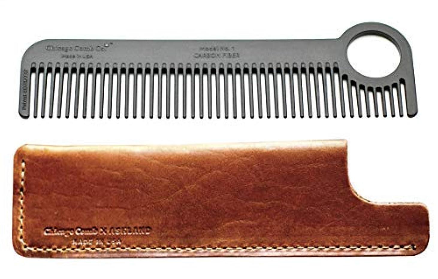 キャッシュ散歩に行く一致Chicago Comb Model 1 Carbon Fiber Comb + English Tan Horween leather sheath, Made in USA, ultimate pocket and...