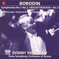 ボロディン:交響曲全集