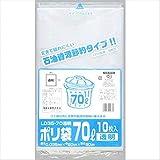 ポリ袋 LD35-70 透明 1袋10枚×30セット