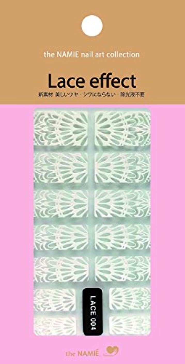 野菜ポケットに話すナミエネイルアートコレクション レースエフェクト LACE 004 (14チップ)
