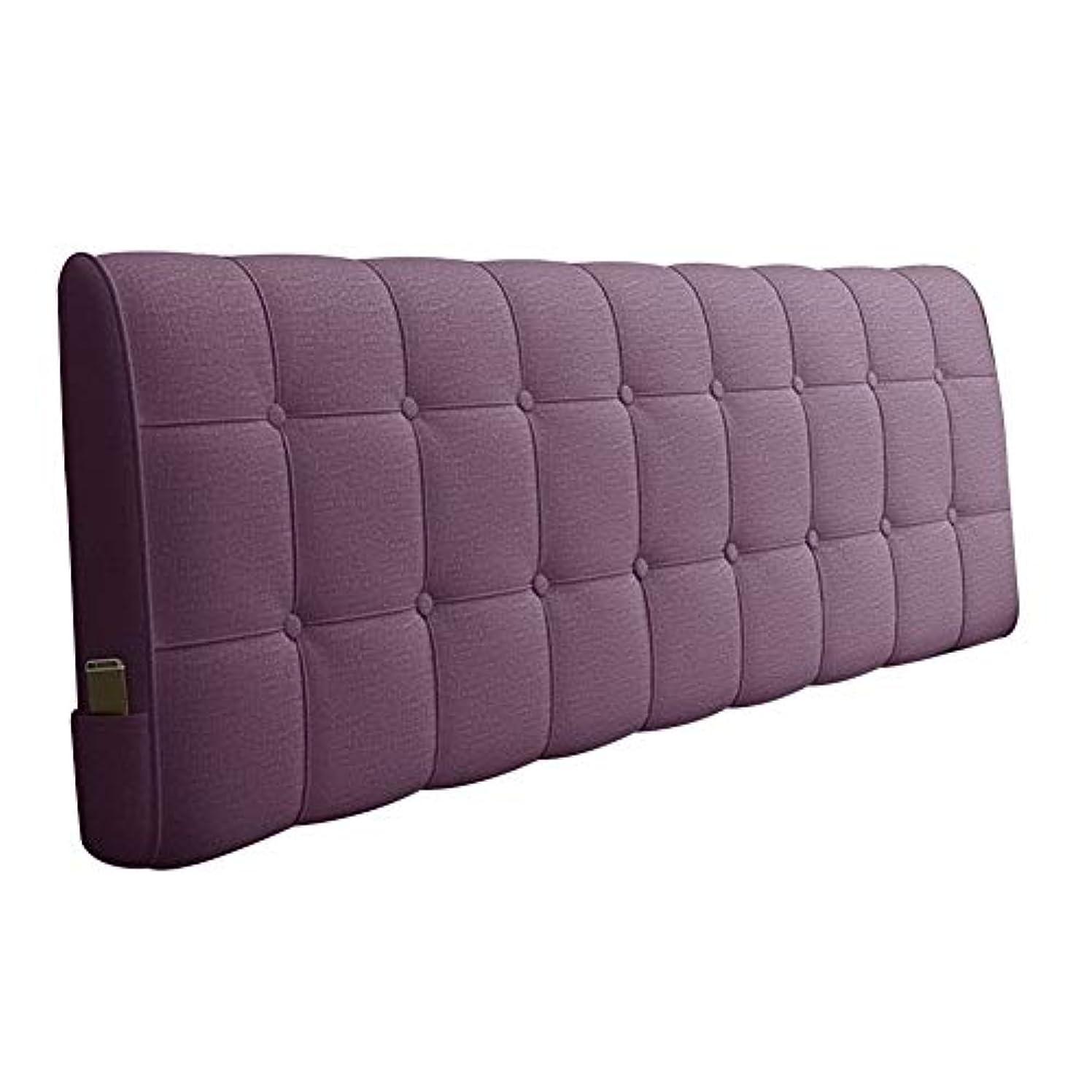 通信網さびた民主党LIANGLIANG クションベッドの背もたれ 屋内 デコレーション ソフトケース フォームベッドウェッジ 残り 枕 洗える、 5色 (Color : Purple, Size : 120cm)