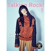 Talking Rock! 19年 03月号増刊「あいみょん特集」 [雑誌]
