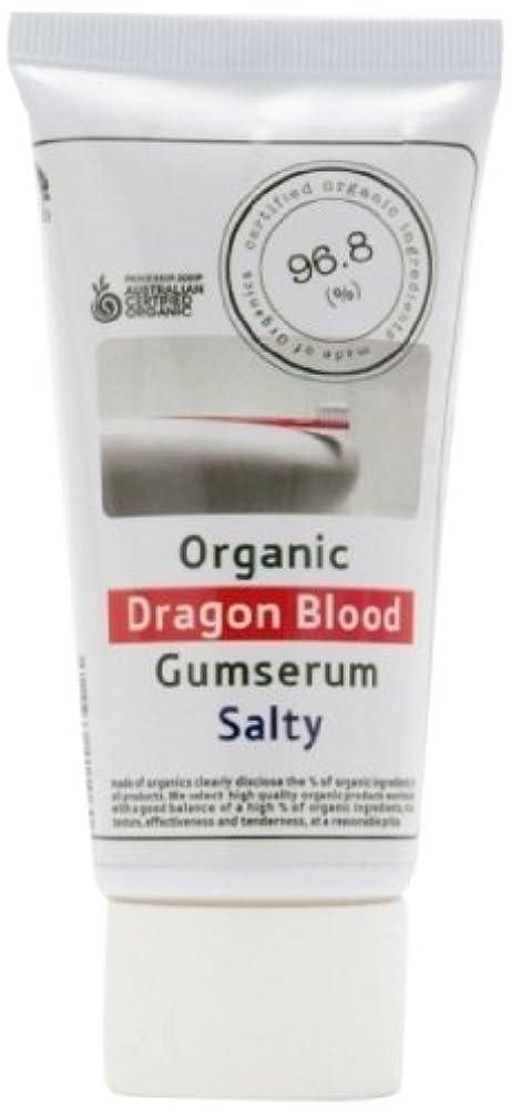 頭痛儀式デコラティブmade of Organics ドラゴンブラッド ガムセラム ソルティ 75g