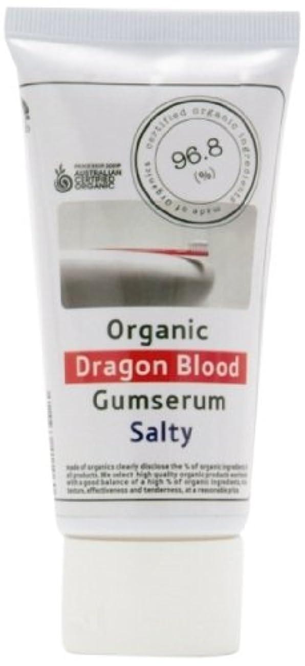 番目パールドライブmade of Organics ドラゴンブラッド ガムセラム ソルティ 75g