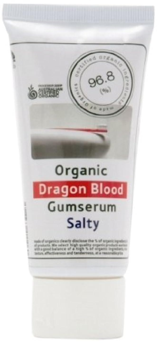 焦げ株式会社チャンピオンシップmade of Organics ドラゴンブラッド ガムセラム ソルティ 75g