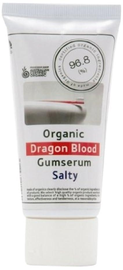 信頼性のあるゲスト亜熱帯made of Organics ドラゴンブラッド ガムセラム ソルティ 75g