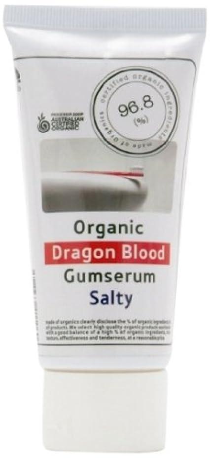 単調な大脳切り刻むmade of Organics ドラゴンブラッド ガムセラム ソルティ 75g