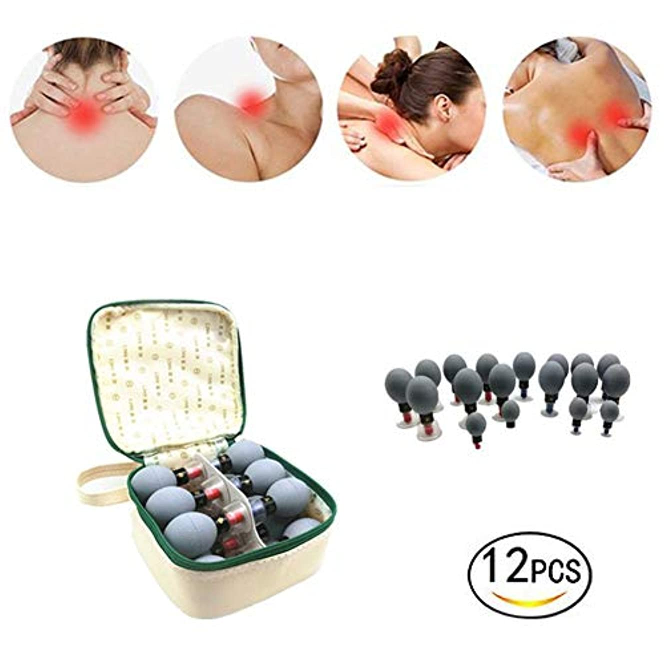 ピルフォルダ中級カッピングセット、サクションカップセットカッピング、鍼療法理学療法、マッサージ筋肉の関節痛緩和,12Pcs
