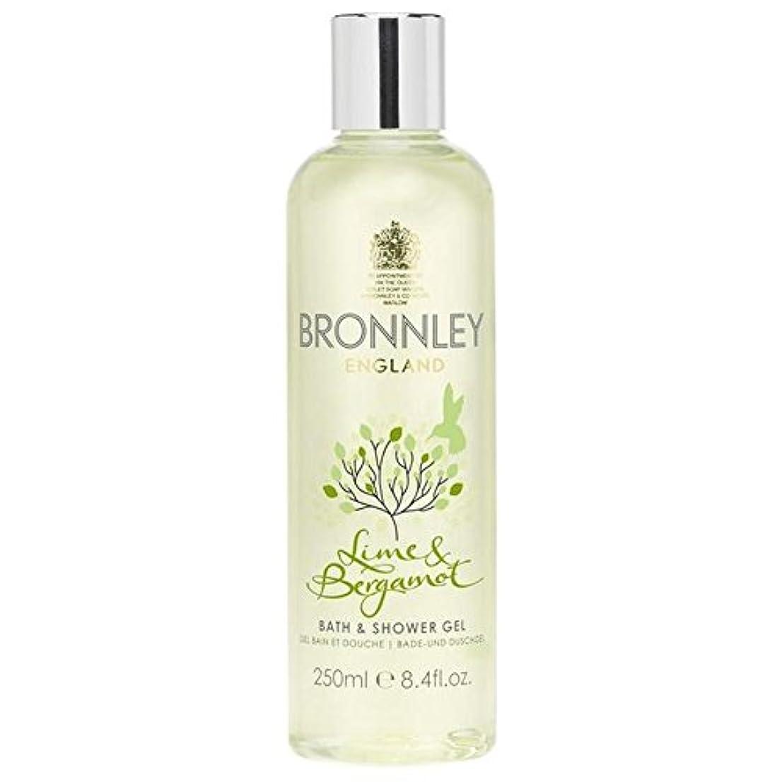曇ったビデオ世辞ライム&ベルガモットバス&シャワージェル250ミリリットル x2 - Bronnley Lime & Bergamot Bath & Shower Gel 250ml (Pack of 2) [並行輸入品]