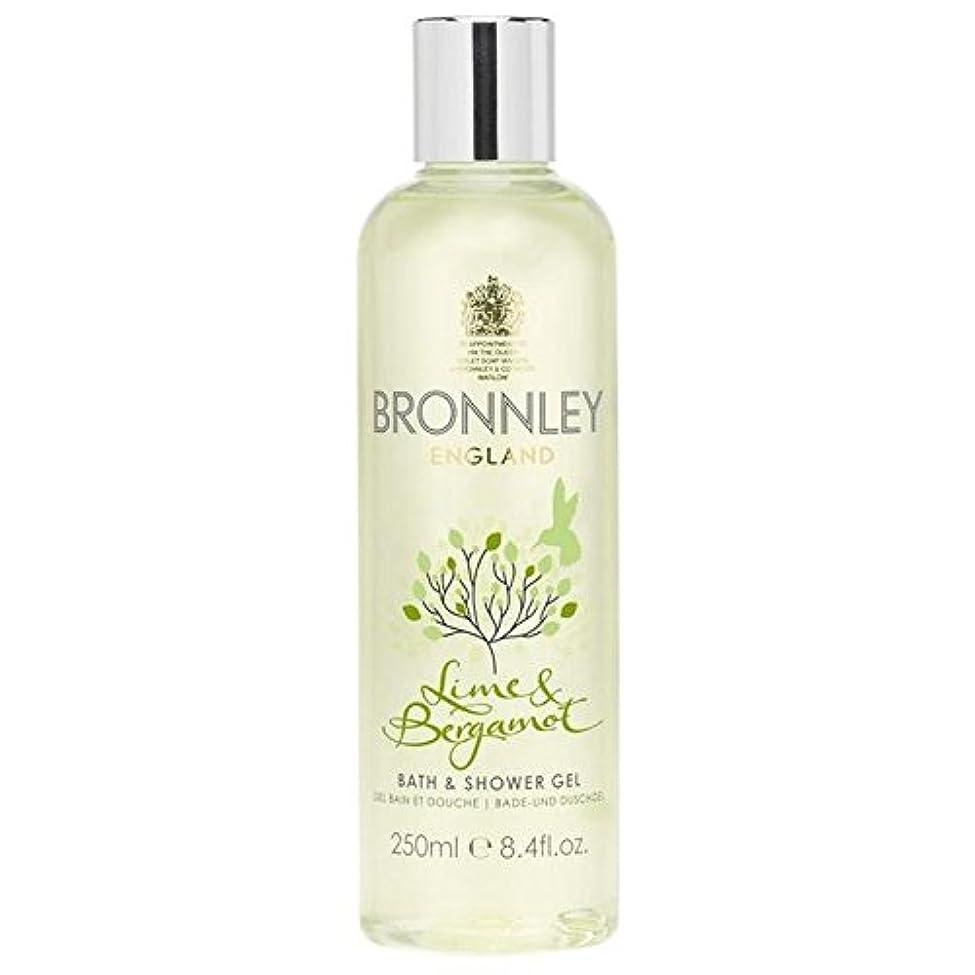 圧縮されたブレイズ連隊ライム&ベルガモットバス&シャワージェル250ミリリットル x2 - Bronnley Lime & Bergamot Bath & Shower Gel 250ml (Pack of 2) [並行輸入品]