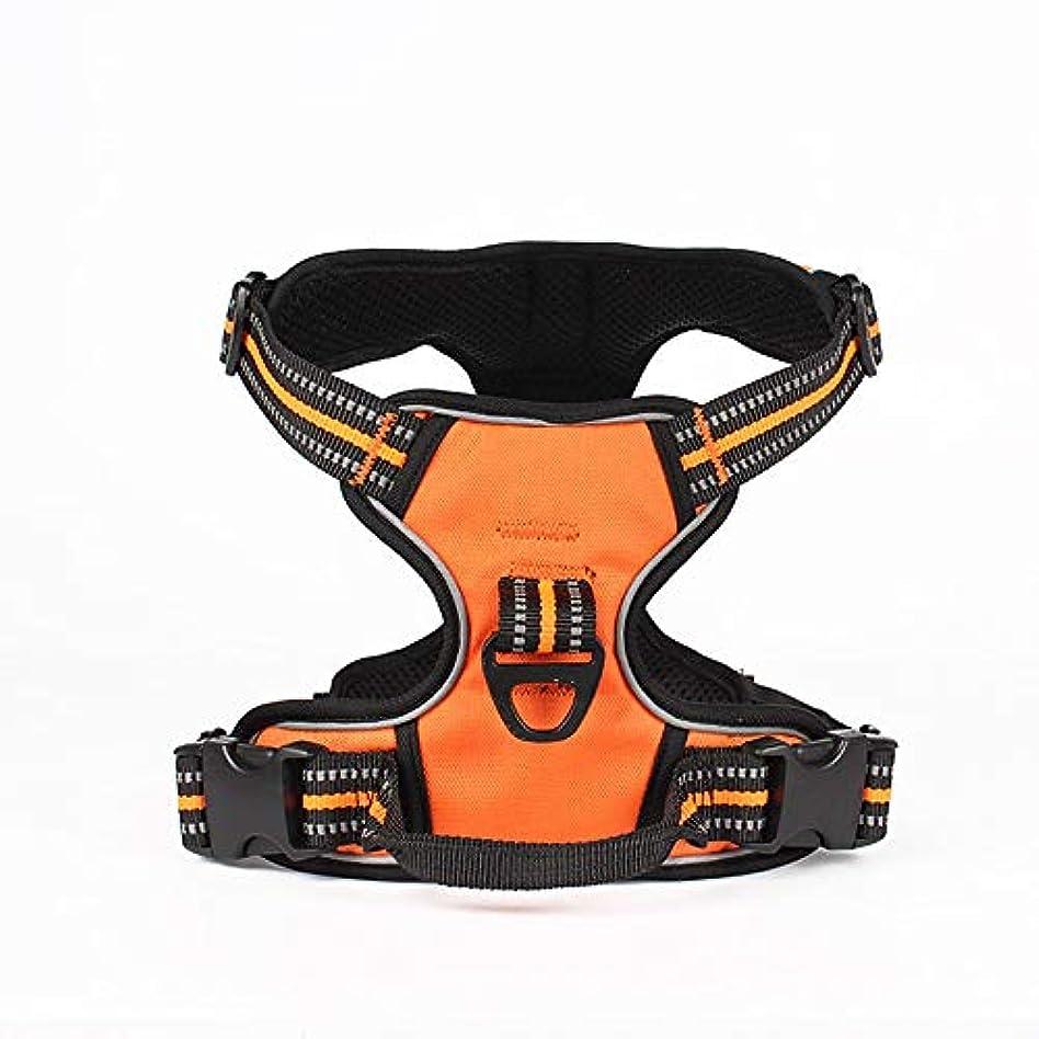 隣接模索以前はWAKABAFK 犬用ハーネスノプルペットハーネス調節可能な屋外ペットベスト布素材ベスト簡単にコントロール中型大型犬 (色 : オレンジ)