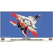 """1/72 F-15J イーグル """"305SQ 40周年記念""""w/ハイディテール ノズルパーツ"""
