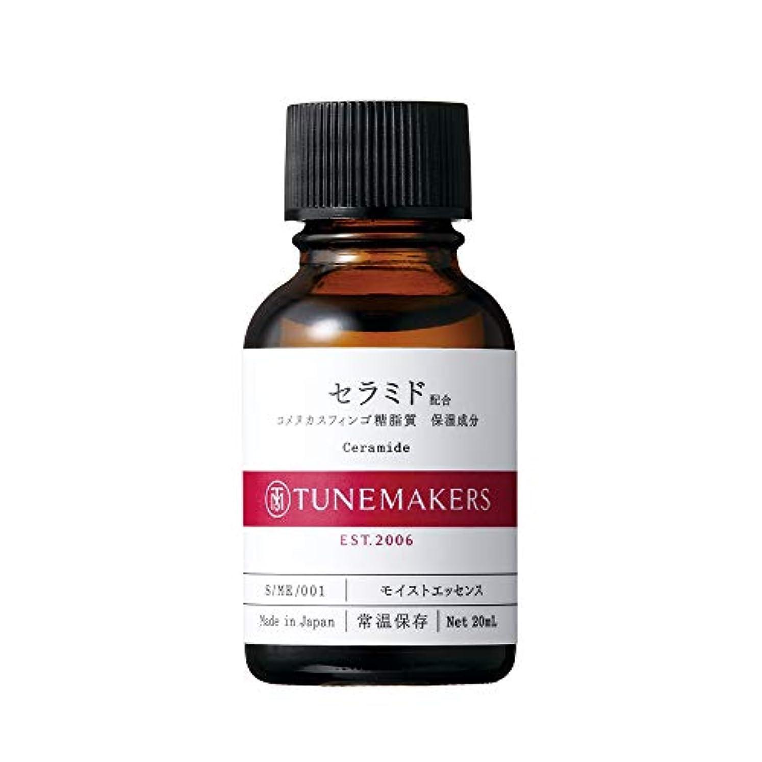 記憶意図父方のチューンメーカーズ セラミド 20ml 原液美容液 [乾燥ケア] リニューアル商品