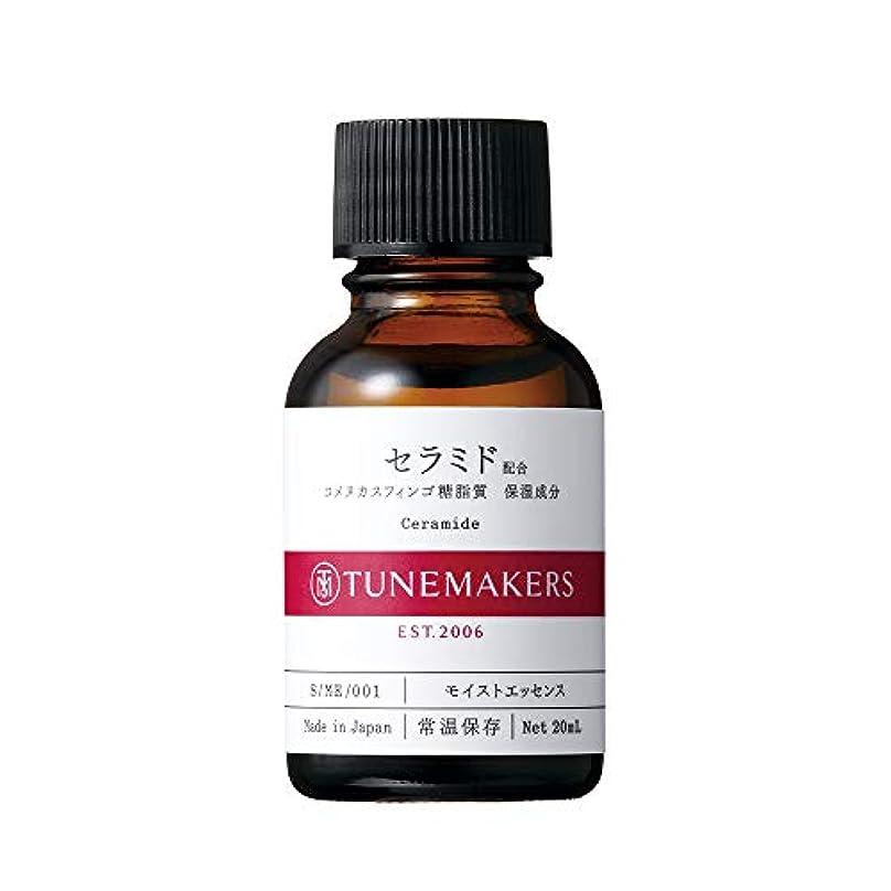木思いつく王女TUNEMAKERS(チューンメーカーズ) セラミド 美容液 20ml
