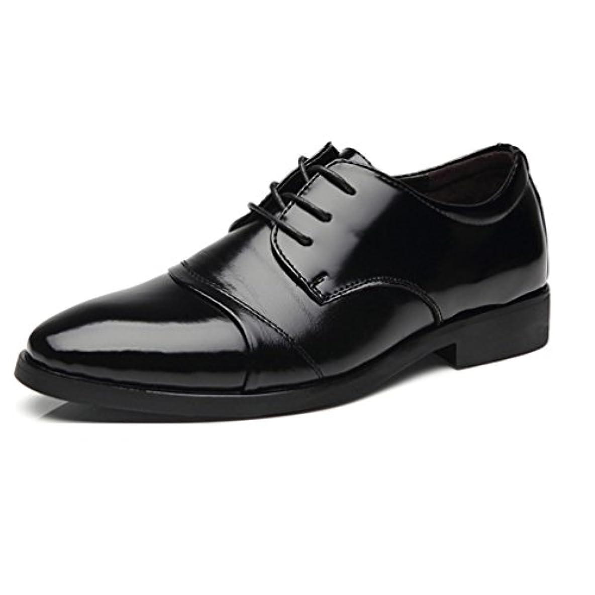 先住民リマーク本物のビジネスシューズ メンズ 紳士靴 ストレートチップ レースアップ ドレスシューズ 内羽根 革靴 レザー 通気性 柔らかい 快適 かっこいいポインテッド ロングノーズ 春夏 男性靴 就活 結婚式 黒ブラック/ブラワン