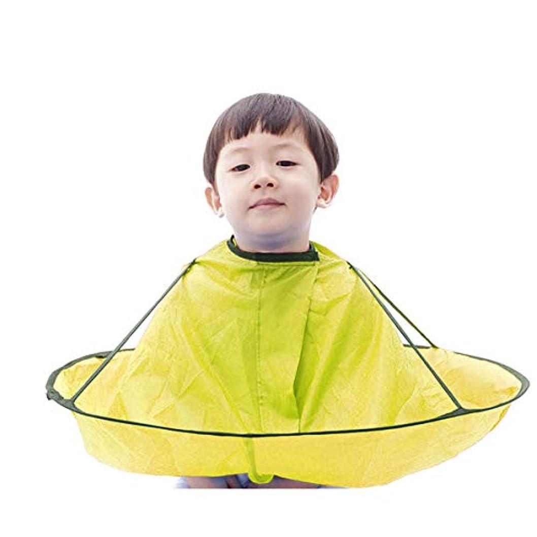 子供 散髪ケープ ヘアエプロン 散髪マント 刈布 ケープ 散髪道具 防水 (レモン)
