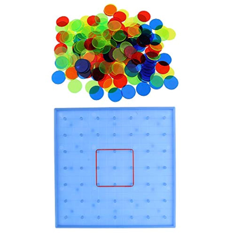 B Baosity 半透明 ビンゴチップ プラスチック ネイルボード プレート