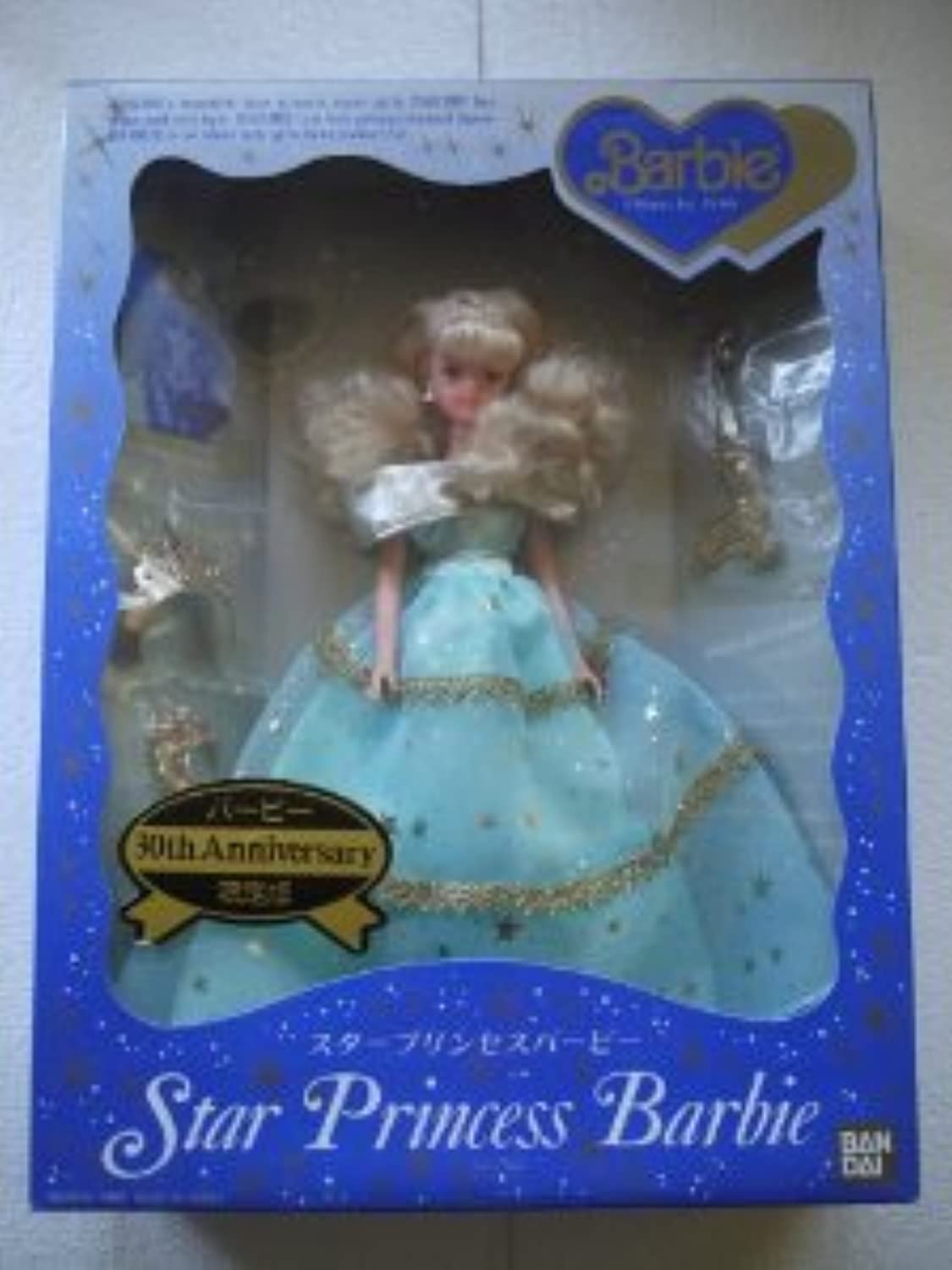 Star Princess Barbie(バービー) #5 (Light Turquoise and Silver Gown) - Bandai (バンダイ) 30th Anniversary Edition 1989 - RARE ドール 人形 フィギュア(並行輸入)