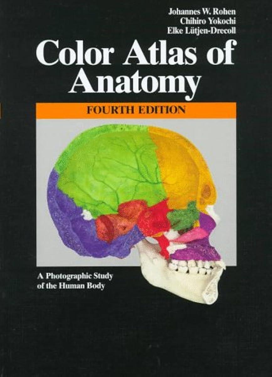 スリップシューズ火星ファウルColor Atlas of Anatomy: A Photographic Study of the Human Body