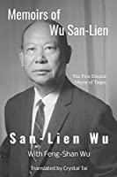 Memoirs of Wu San-Lien