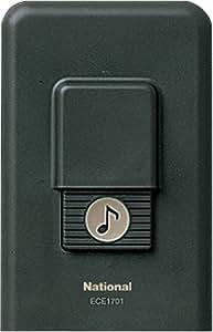 Panasonic 小電力型ワイヤレスコール チャイム発信器 ECE1701P