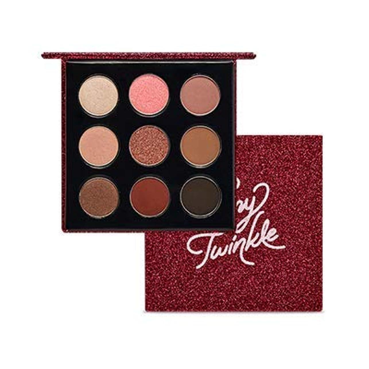 ETUDE HOUSE 【Holiday】 Tiny Twinkle Color Eyes #01 Rose Gold Ornament エチュードハウス タイニー トゥインクル カラー アイズ #01 ローズゴールド...